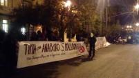 Συγκέντρωση στην πρεσβεία της Αργεντινής - Τρίτη 31 Οκτώβρη 2017